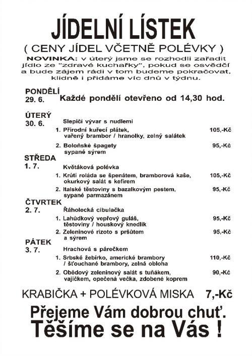 podvezjid_11.jpg